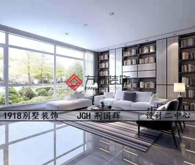 云谷133㎡港式风格装修效果图